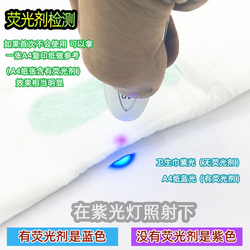 磁性检测笔检验笔卫生巾磁能磁疗银色验磁笔测磁笔验磁器智能语音