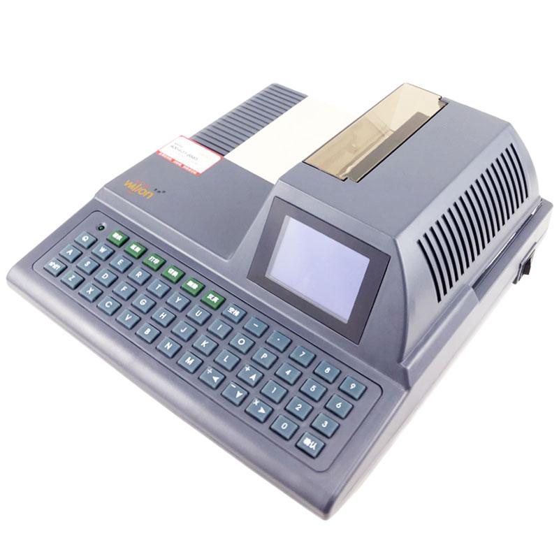 惠朗支票打印机 新版HL-2010A 银行票据一次打印金额单机联机