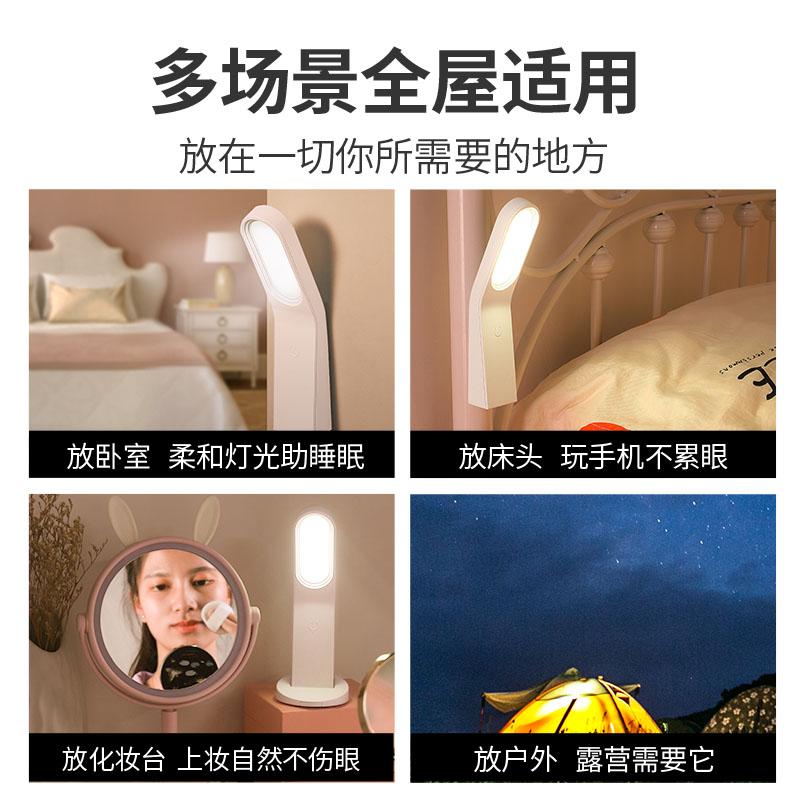 宿舍灯管大学生护眼床头用可插电吸附学习无线充电式两用写字台灯