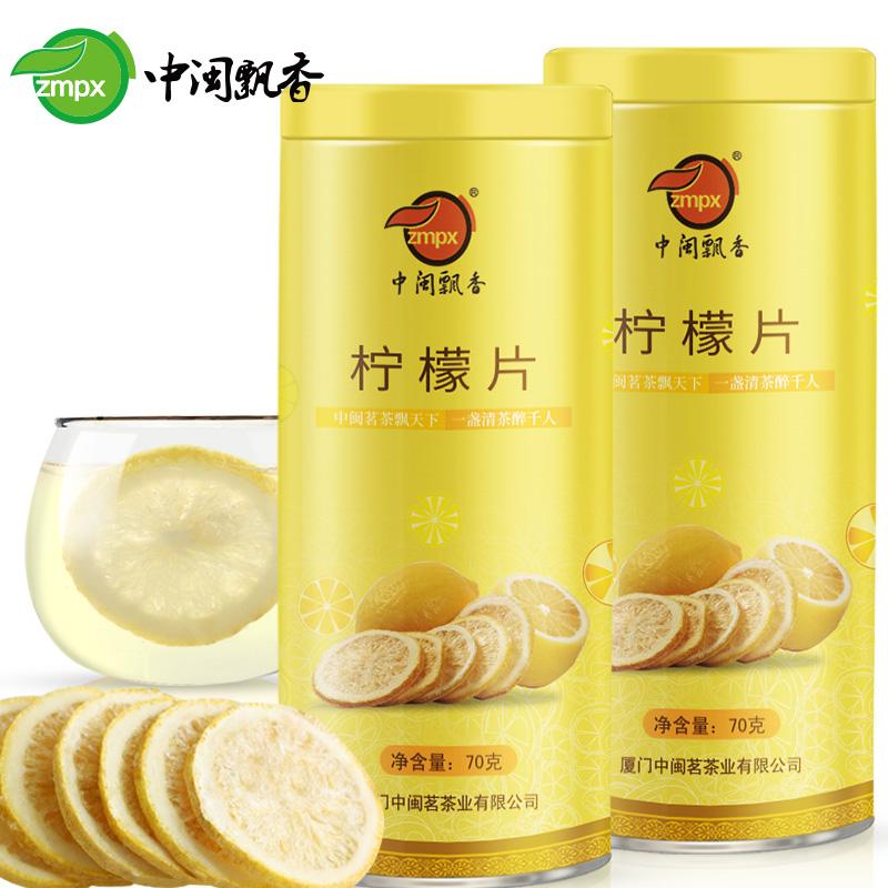 【买1送1】柠檬片泡茶干片蜂蜜冻干柠檬片泡水花茶水果小袋装茶叶