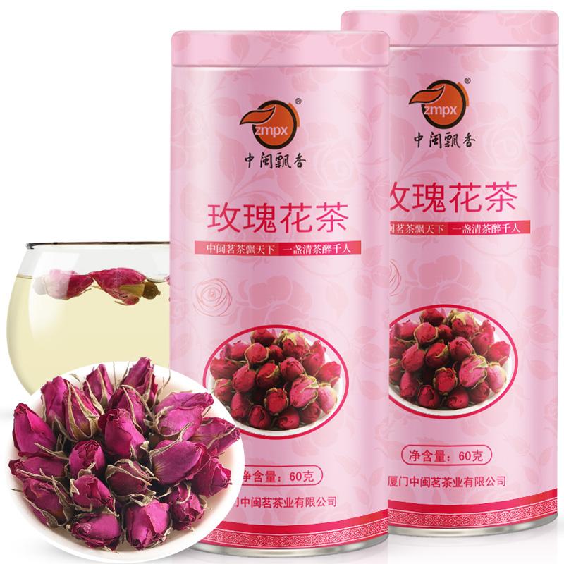 【买1送1】玫瑰花茶干花泡茶 干玫瑰花茶重瓣玫瑰花瓣冠食用罐装