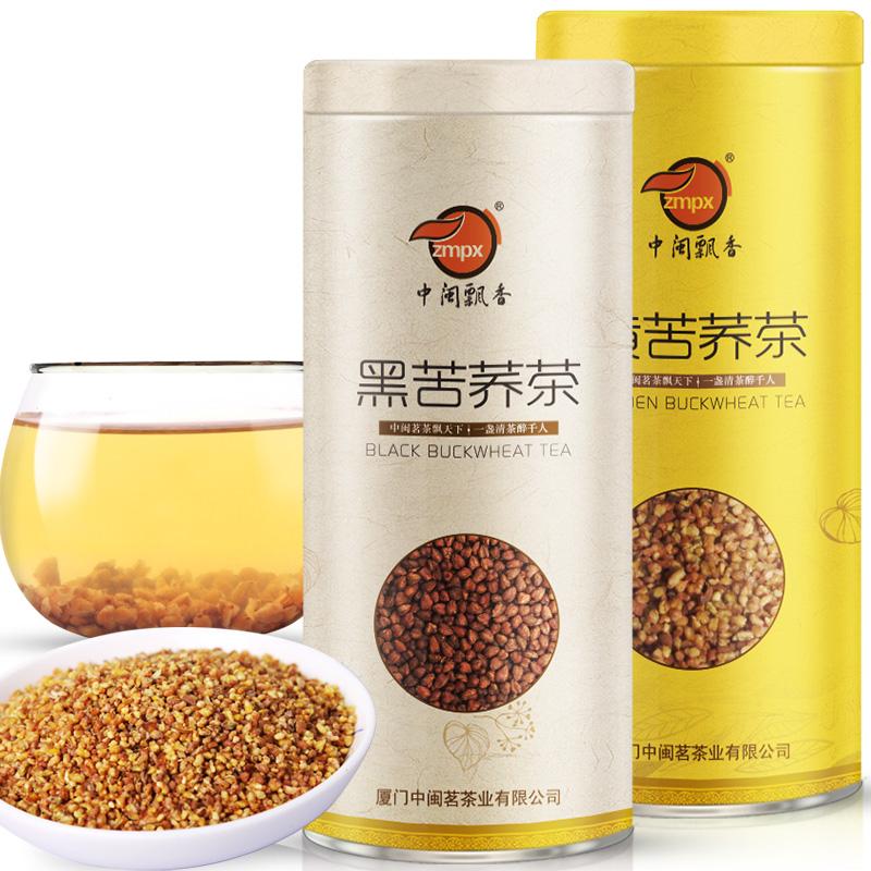 【2罐装】苦荞茶四川大凉山黑苦荞麦茶花茶叶特级正品小袋装大麦