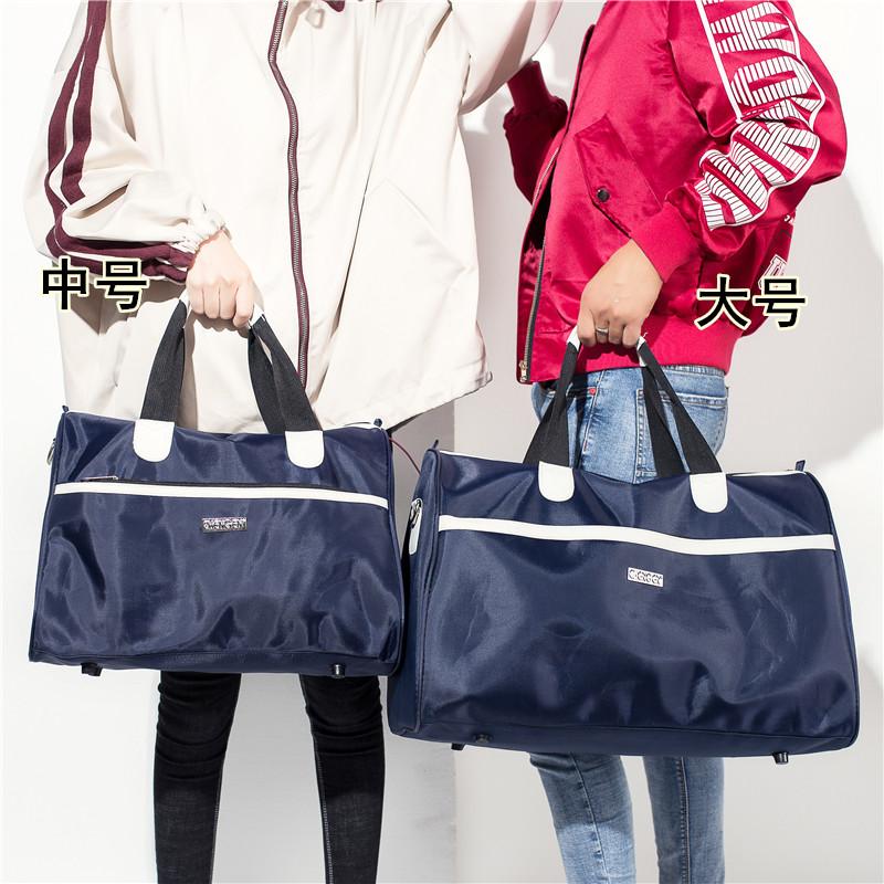 旅行包男女手提韩版短途大容量轻便行李袋出差旅游防水折叠待产包