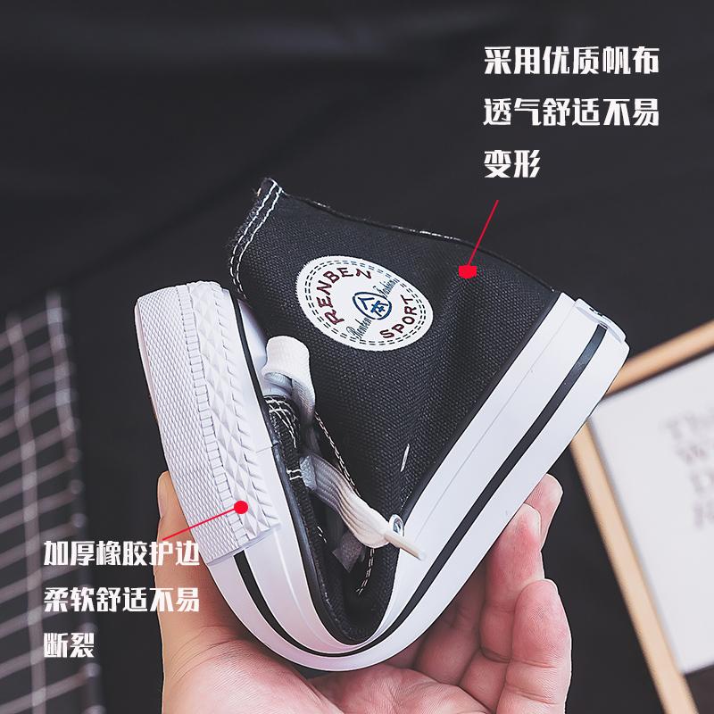 人本高帮潮鞋女2019新款秋鞋百搭学生帆布鞋韩版ulzzang1970s板鞋