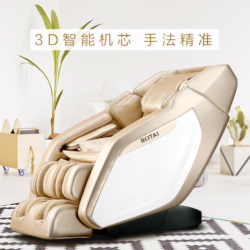 荣泰RT6039/S智能家用全自动太空舱豪华多功能全身老人按摩椅沙发