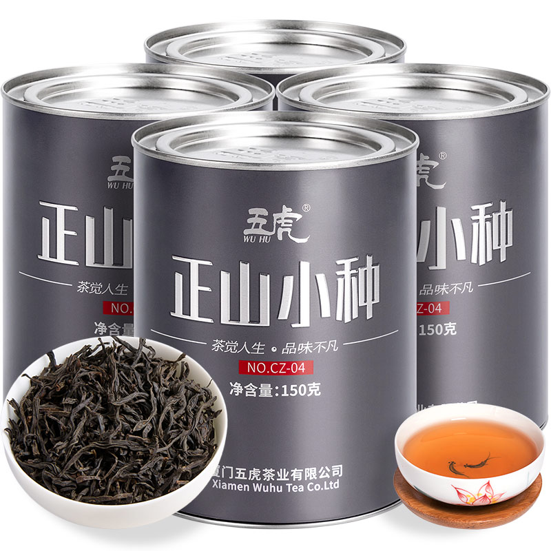 正山小种红茶茶叶特级浓香型红散装礼盒装罐装五虎2019新茶春茶