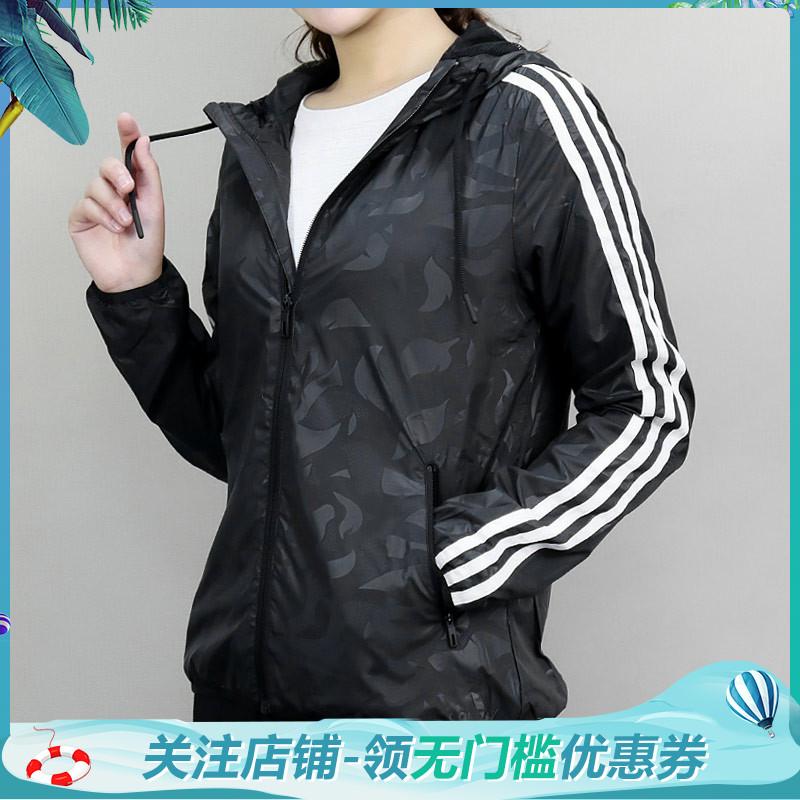 adidas外套女2019春夏新款時尚連帽防風運動連帽面板衣夾克DM5333