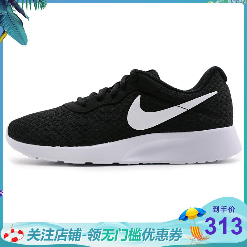 NIKE男鞋2019夏季新款輕便網面舒適透氣休閒運動跑步鞋812654-011