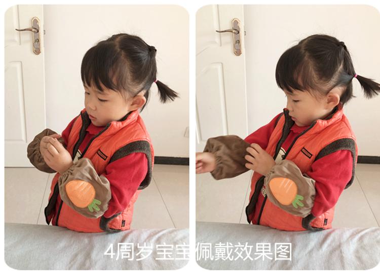 秋冬绒质婴幼儿袖套男女宝宝套袖可爱卡通立体绘画防污护袖