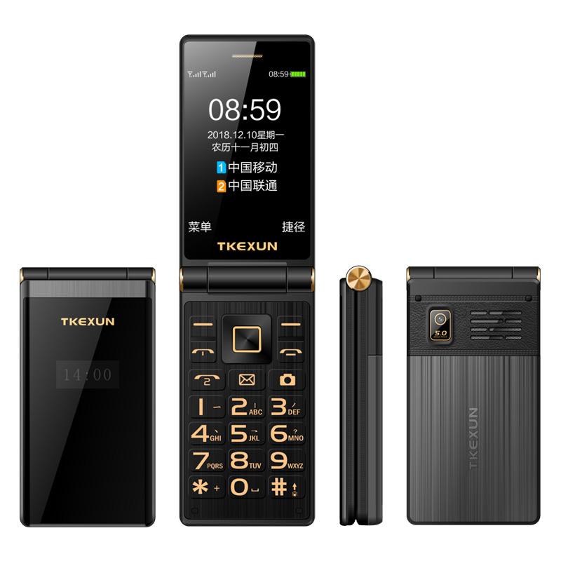 G10 天科讯 TKEXUN 翻盖老人手机全网通版超长待机 4G 移动联通电信