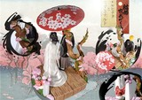 Naruto Hinata wedding marriage model with the money in hand to do Valentine's Day gift Friends