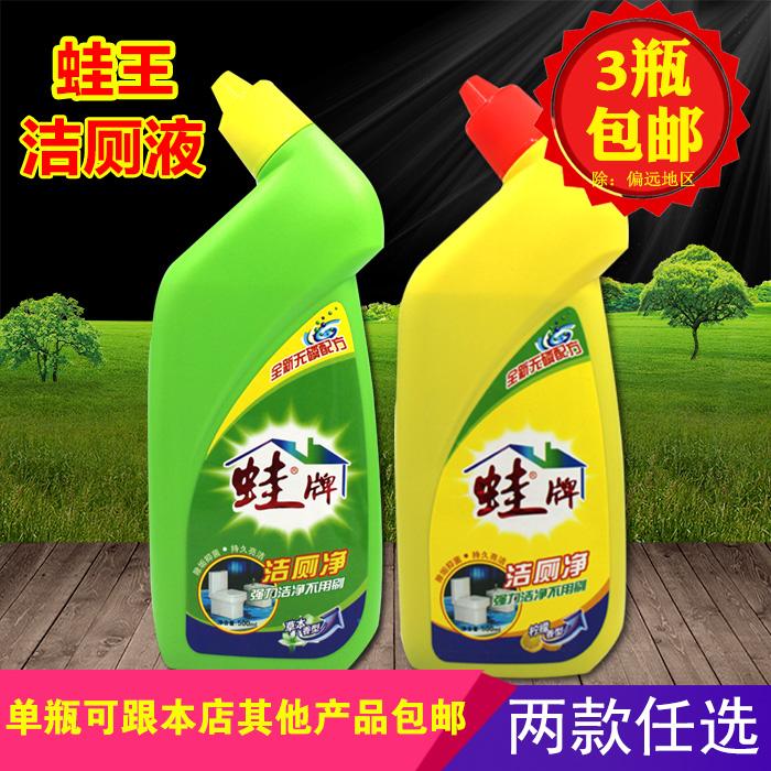 蛙王潔廁液500g馬桶清潔劑草本檸檬香強力去汙除臭護瓷滿就包郵
