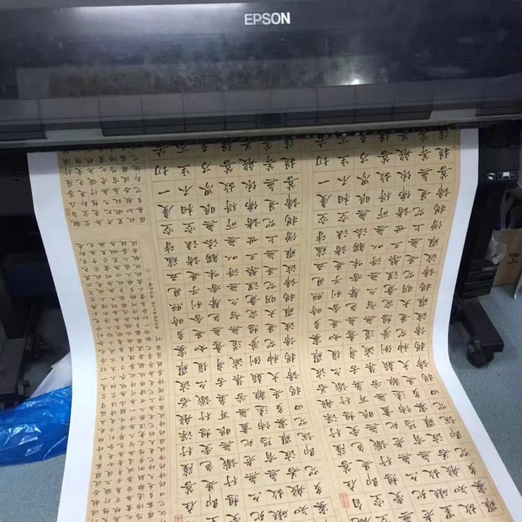 宣紙打印藝術微噴 噴繪印刷宣紙 復印國畫 書法字畫復制 個性定制