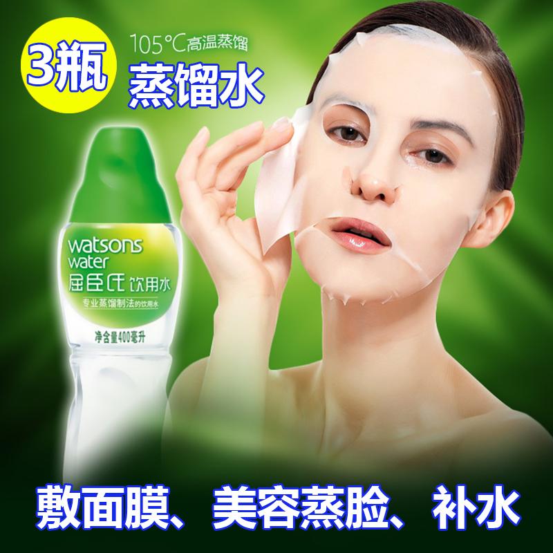水保湿爽肤水补水 屈臣氏蒸馏水正品敷脸水疗美容护肤蒸脸做面膜