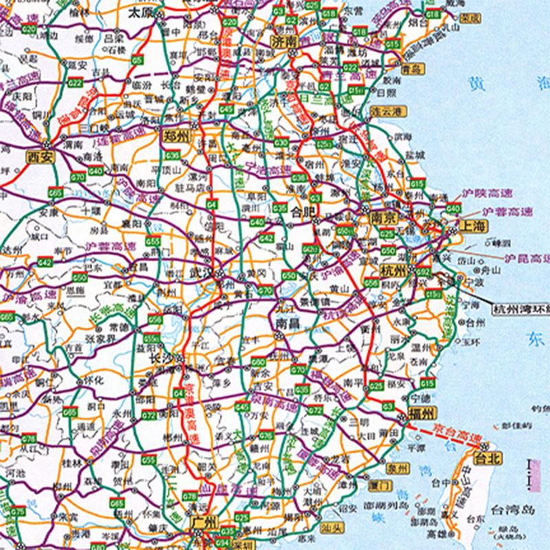 浙江及周边地区大比例尺公路地图 新出口号 新名称 全新国家高速公路编号 浙江及周边地区公路里程地图册 2019
