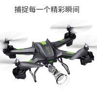 宝贝星Mirages儿童遥控飞机直升机玩具飞行器无人机航拍高清专业 (¥148)