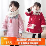 Girls cheongsam autumn and winter children's tang costume female chinese style hanfu children's clothing new year costume baby clothing new year new year clothing