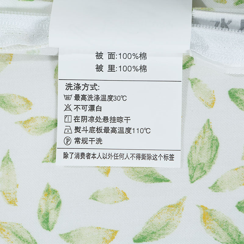 米床品正品双人特价清仓 1.8 水星家纺全棉纯棉四件套宿舍床单被套