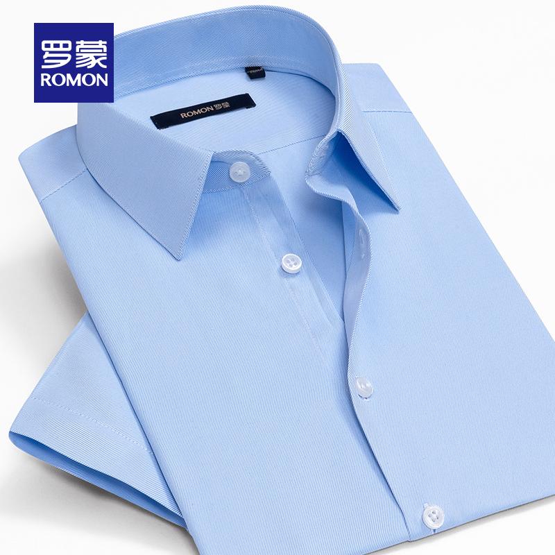 罗蒙男士长袖条纹衬衣秋季新款修身工装上衣商务休闲简约白衬衫男主图