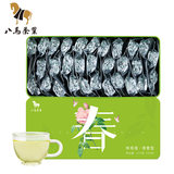 Eight horses Tea Tie Guan Yin spring and Fen premium tea gift box 210 g