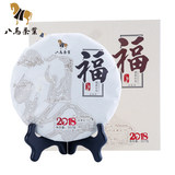 Eight Horse Tea Leaf Fuding White Tea Taimu Mountain 3-year Tibetan White Peony Old White Tea Cake Tea Gift Box 357g