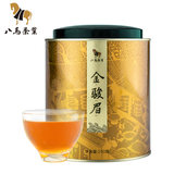 Eight Horse Tea Wuyishan Jinjunmei Black Tea Gongfu Black Tea Bulk 250g