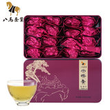 Eight horses tea flavor grade Tie Guan Yin Anxi oolong tea fragrant orchids small fragrant No. 2 boxed 125 grams