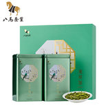 Eight Horse Tea 2020 New Tea Launched Zhejiang Longjing Tea Premium Green Tea New Tea Gift Box 160g
