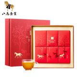 Eight Horse Tea Wujin Mountain Origin Jinjunmei Black Tea Gift Atmospheric Tea Gift Box 192g