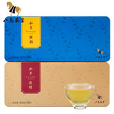 Eight horses tea Anxi Tie Guan Yin Oolong tea fragrance Luzhou-flavor combinations Gift Box 504 g