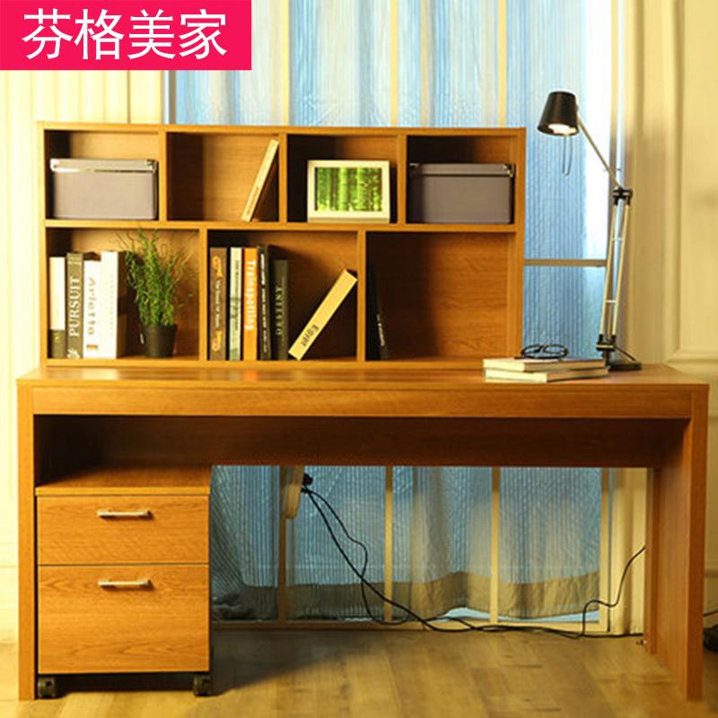 芬格美家電腦桌臺式家用簡約辦公桌雙人書桌書櫃組合學生桌寫字桌