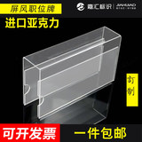 Acrylic station card post card seat card number screen listing desk post card various specifications