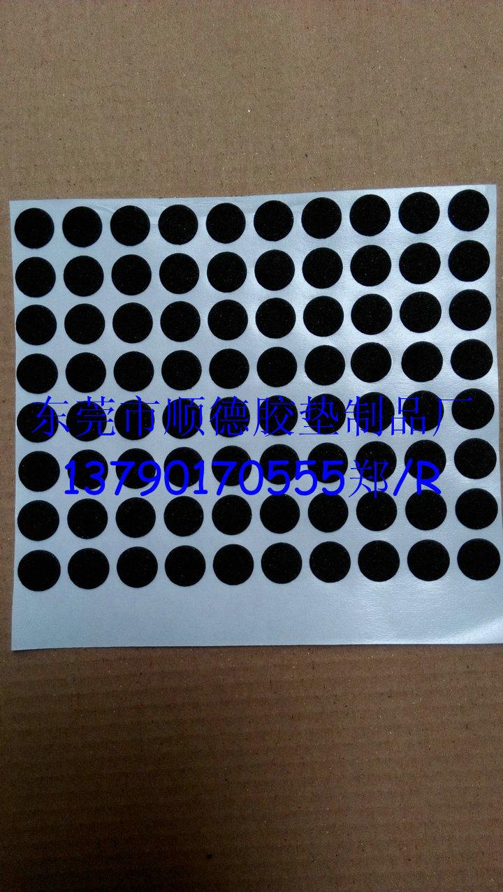 供应超薄泡棉胶带,0.5MM厚度EVA圆形胶垫,强粘电子泡棉垫