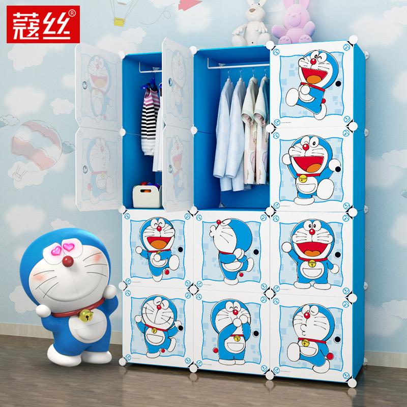 兒童衣櫃簡易宿舍卡通型塑料組裝掛小孩衣櫥組合嬰兒寶寶收納柜子