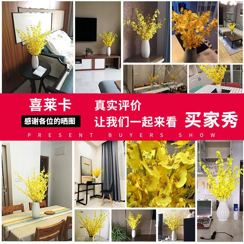 欧式创意现代家居工艺品办公室摆件 结婚礼物花瓶客厅装饰品摆设