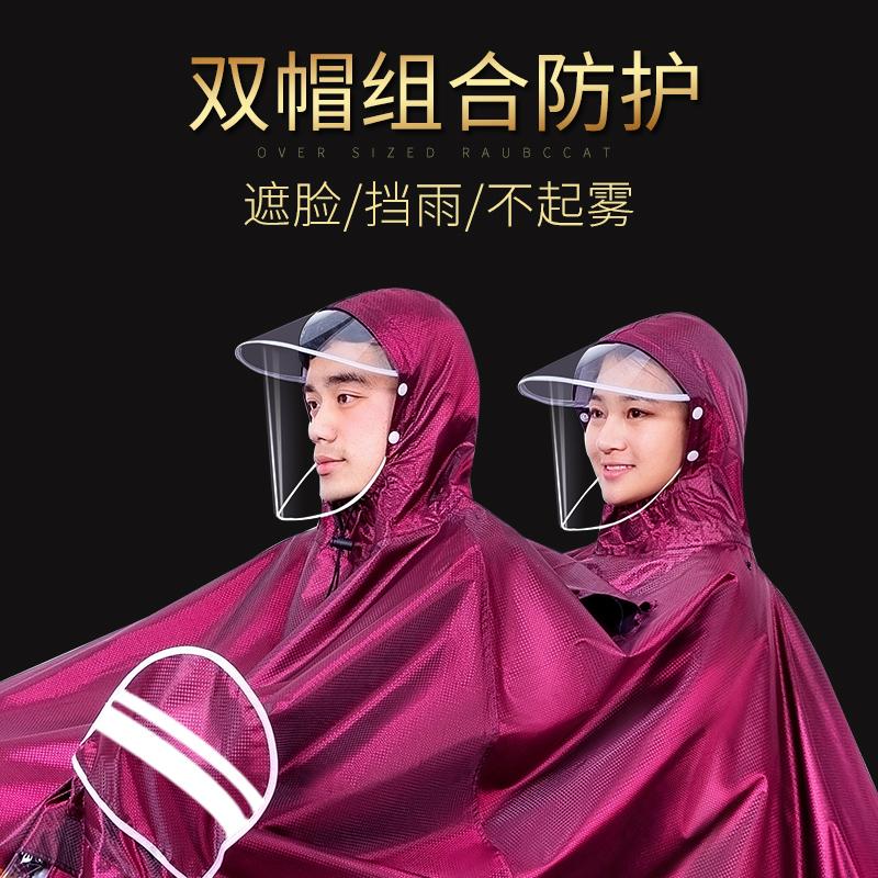 太空电瓶车摩托车单双人雨衣雨披加大加厚骑行雨衣男女电动车雨披
