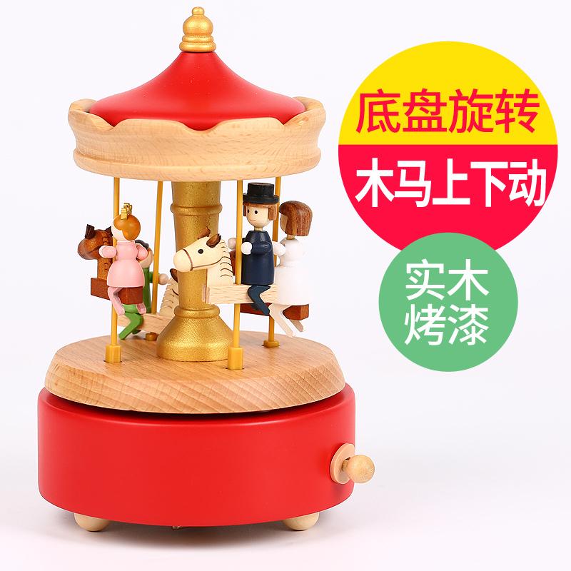 八音盒木质旋转木马木制音乐盒天空之城生日礼物儿童小孩女生闺蜜