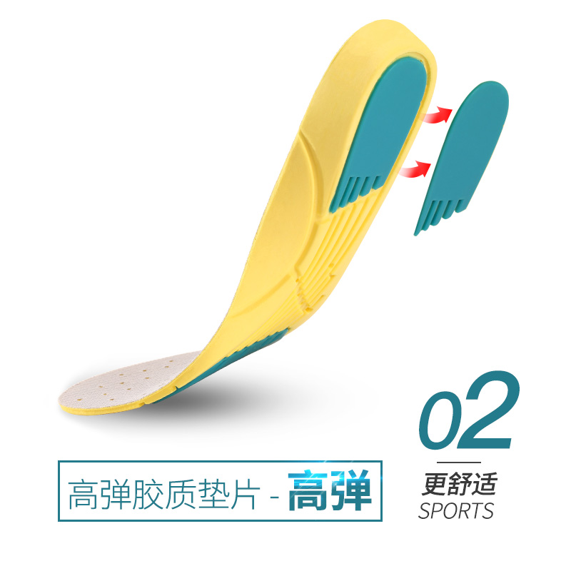 2-3双 运动鞋垫男女士吸汗防臭鞋垫透气除臭减震软底运动军训舒适