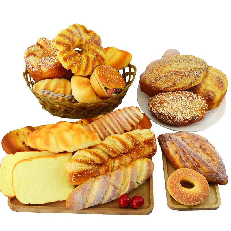 仿真面包玩具软香慢回弹假水果蛋糕模型食物道具装饰免邮片店摆