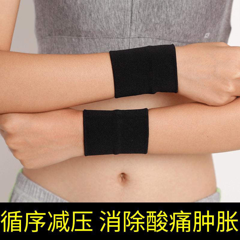医用级护腕运动扭伤护手腕疼劳损腱鞘手男女防寒保暖关节护套冬季