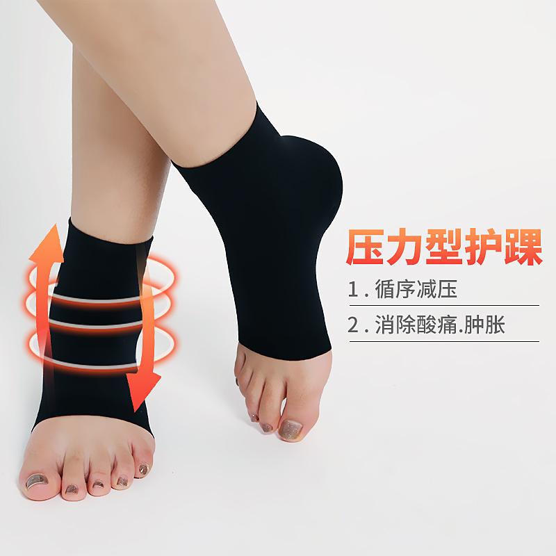 医用级护踝男女脚腕关节扭伤恢复固定康复防崴