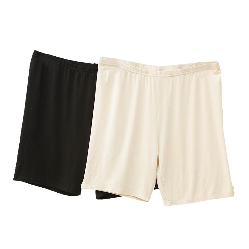 胖mm防磨脚三分短裤6xl大码女装加肥加大莫代尔弹力安全裤