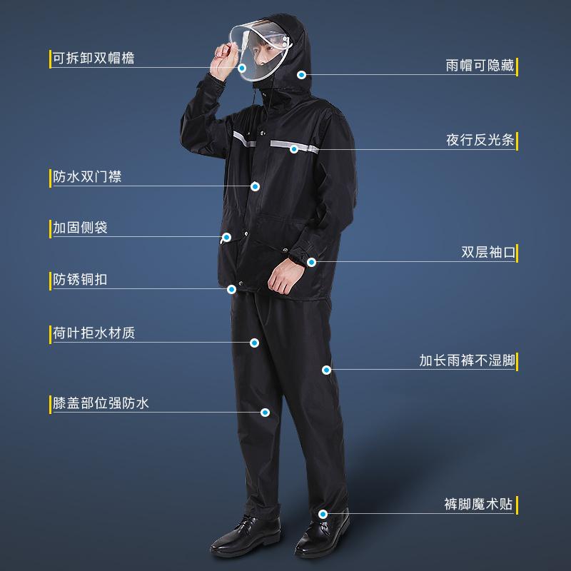 诚族雨衣雨裤套装男士分体骑行女电瓶车加厚外卖长款全身防暴雨水图片