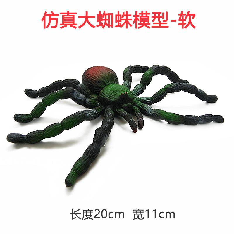 儿童塑胶蛇仿真蛇玩具假蛇软蛇小蛇玩具整人整蛊蜥蜴老鼠模型蜘蛛