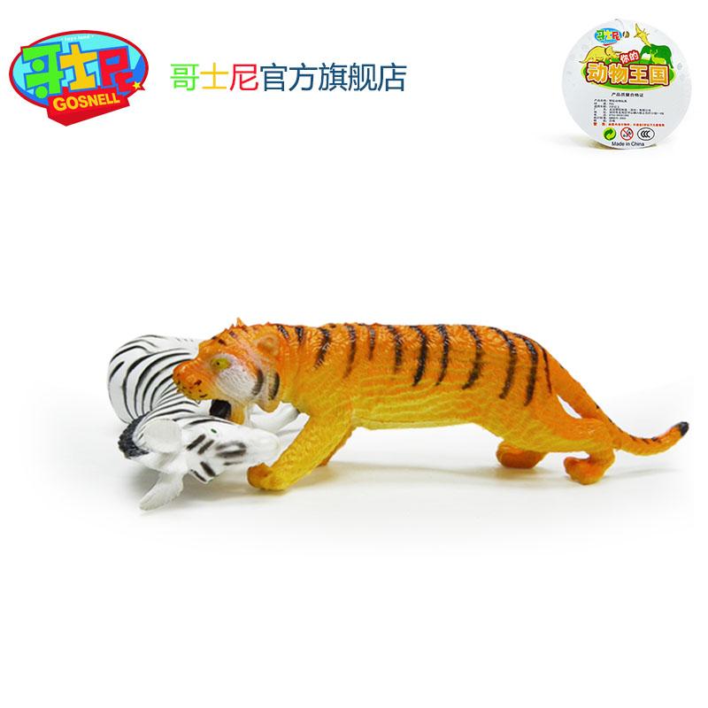 动物世界儿童农场动物野生动物玩具套装24只仿真动物模型恐龙