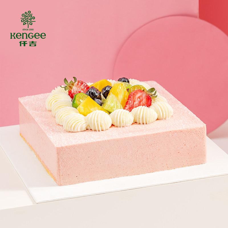 仟吉7系凤梨酸奶慕斯水果生日蛋糕同城武汉三环内提前24小时预订