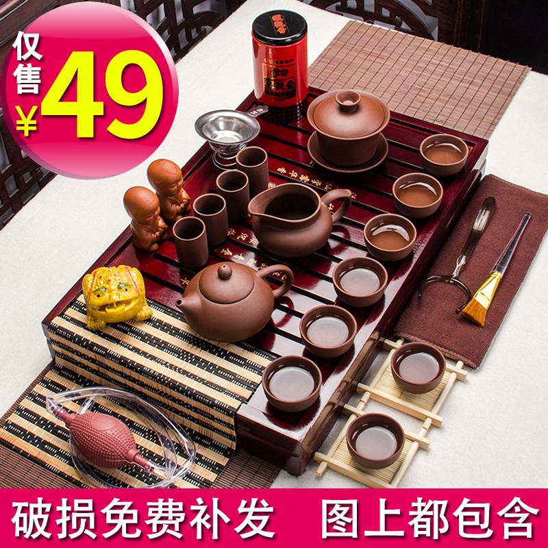 功夫茶具套装家用简约泡茶整套紫砂茶壶茶杯小茶台小茶盘茶道客厅