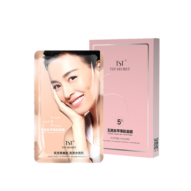极限挑战罗志祥代言的TST张庭化妆品专柜五胜肽苹果肌面膜补水 女
