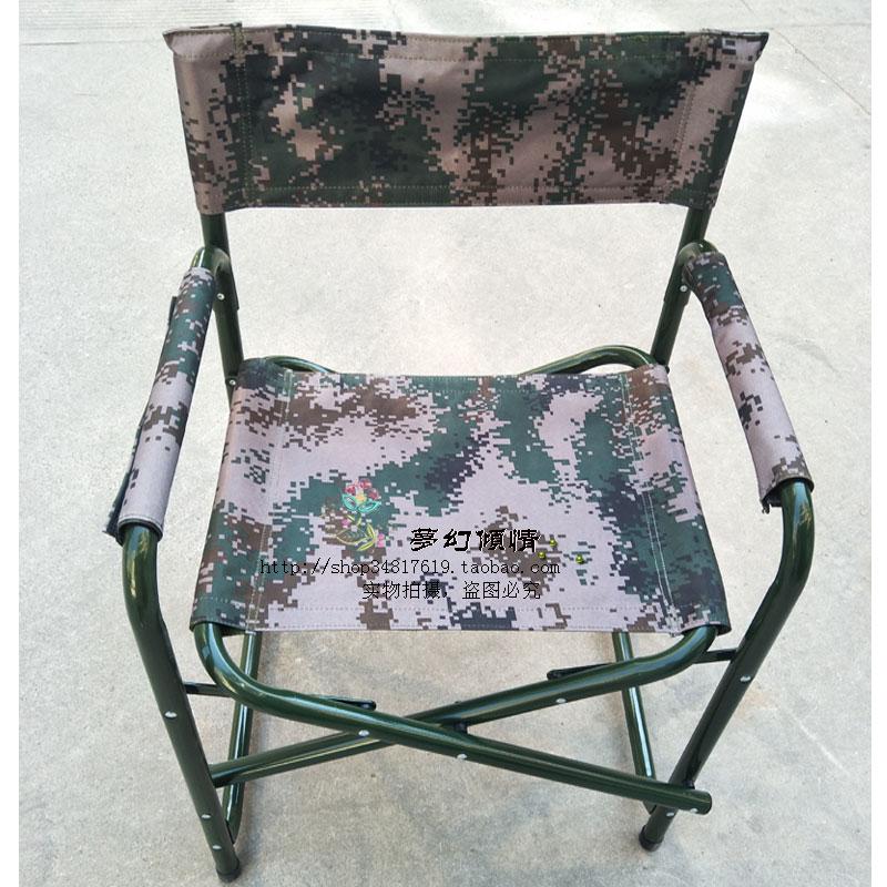 野戰作訓椅沙灘椅部隊摺疊椅導演椅首長會議椅戶外迷彩釣魚椅