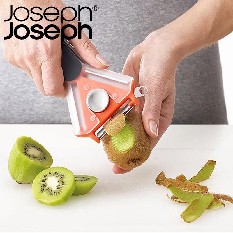 英國joseph joseph三合一多功能水果蔬菜土豆削皮器刨絲器削皮刀